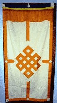 Tibetaans Deurkleed Geel-Ecru